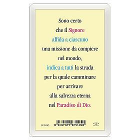Estampa religiosa San Juan Bosco Oración de Don Bosco ITA 10x5 s2