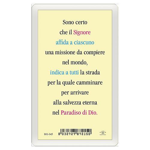 Estampa religiosa San Juan Bosco Oración de Don Bosco ITA 10x5 2