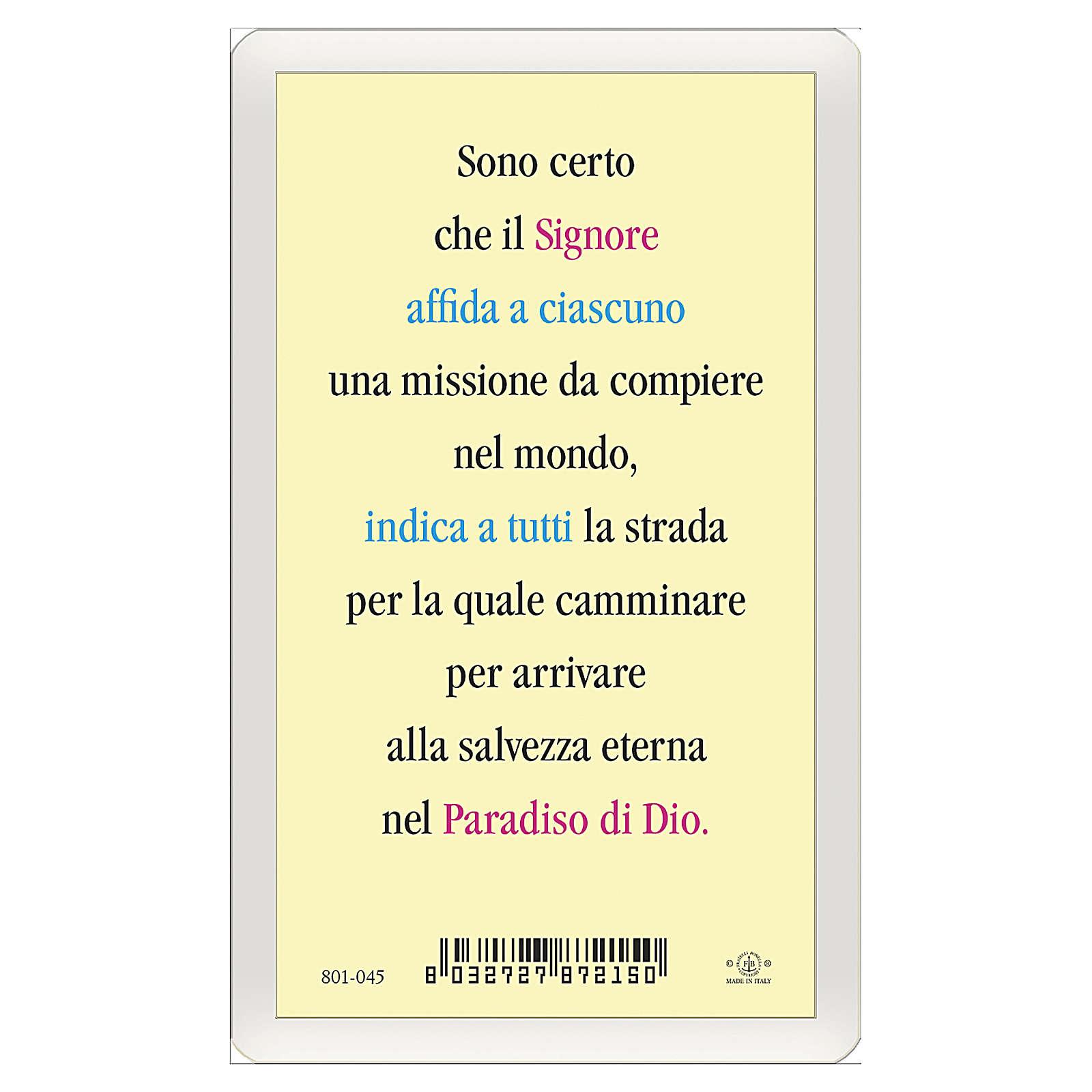 Santino San Giovanni Bosco Preghiera di Don Bosco ITA 10x5 4
