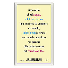 Holy card, Saint John Bosco, Don Bosco's Prayer ITA 10x5 cm s2