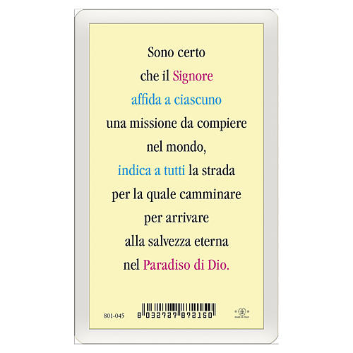 Holy card, Saint John Bosco, Don Bosco's Prayer ITA 10x5 cm 2