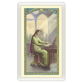 Santino Santa Cecilia Preghiera del Musicista ITA 10x5 s1