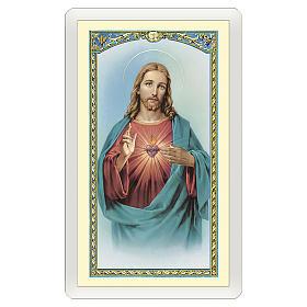 Santino Sacro Cuore di Gesù Preghiera ITA 10x5 s1