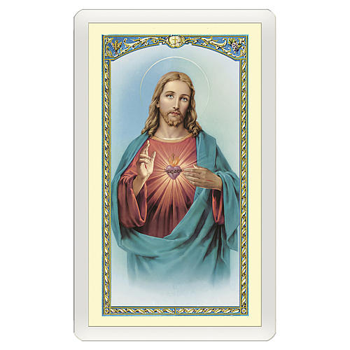 Santino Sacro Cuore di Gesù Preghiera ITA 10x5 1