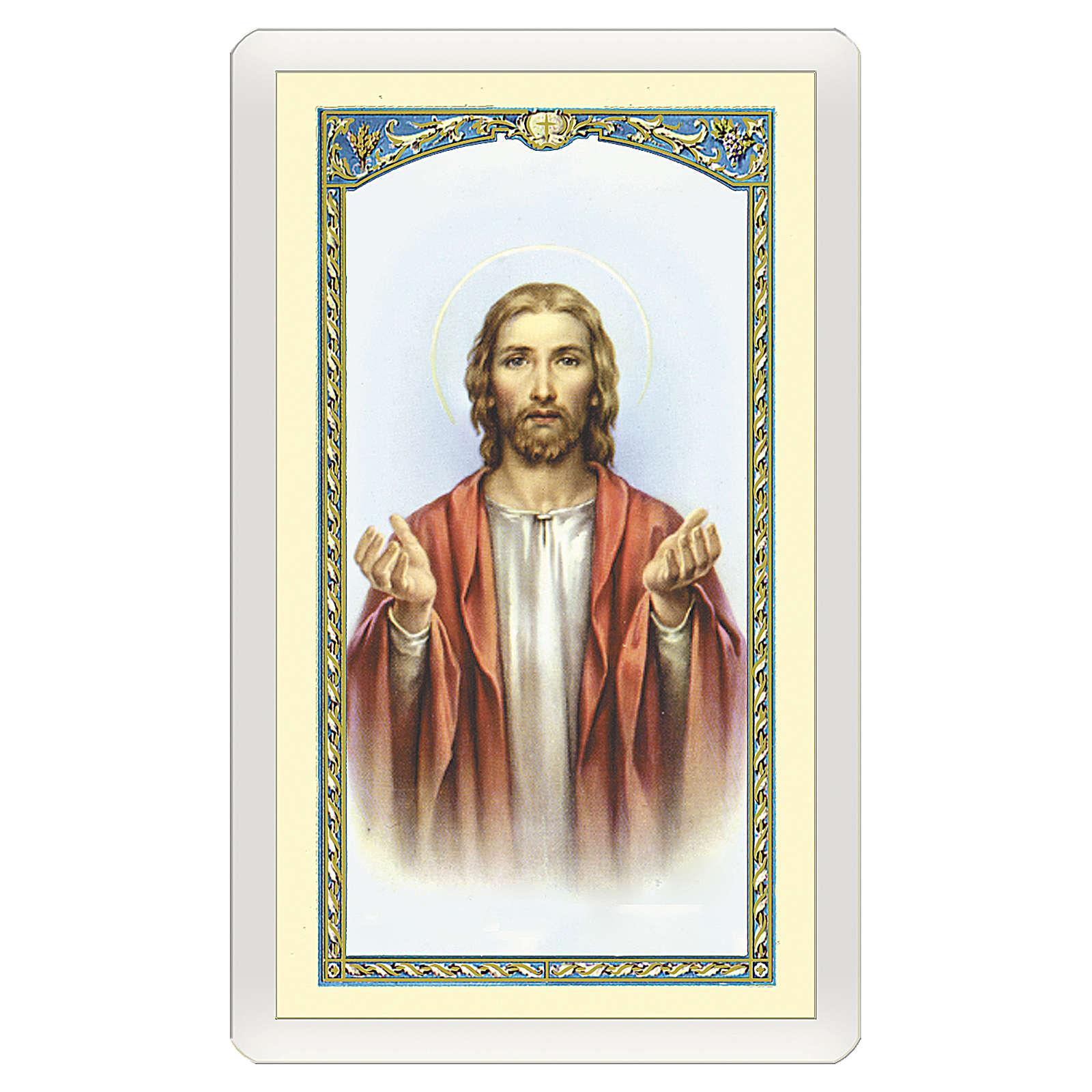 Santino Gesù Benedicente Padre Nostro ITA 10x5 4