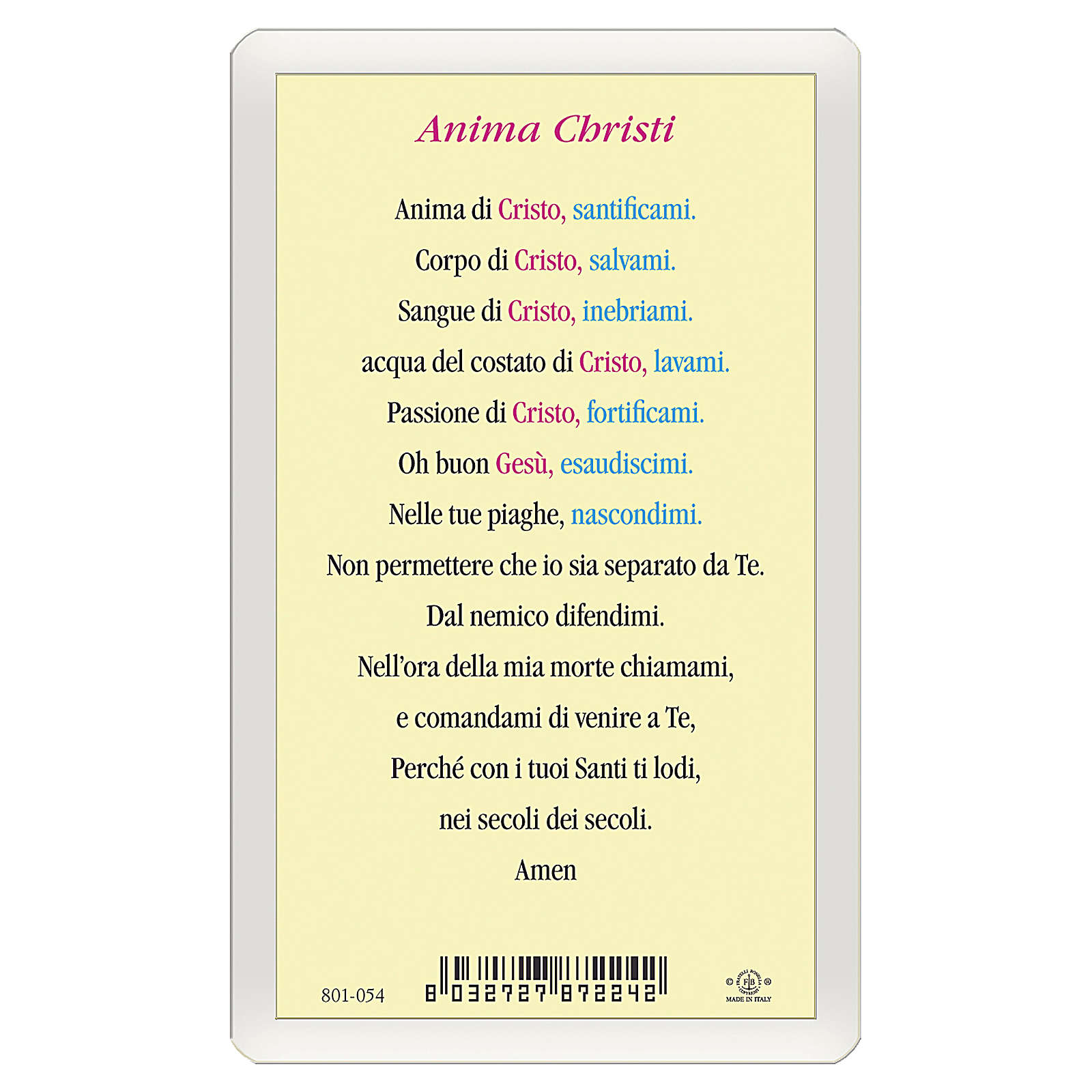 Santino Sacro Cuore di Gesù Anima Christi ITA 10x5 4