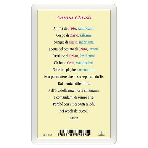 Santino Sacro Cuore di Gesù Anima Christi ITA 10x5 2