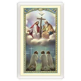 Image dévotion Très Sainte Trinité Gloire au Père ITA 10x5 cm s1