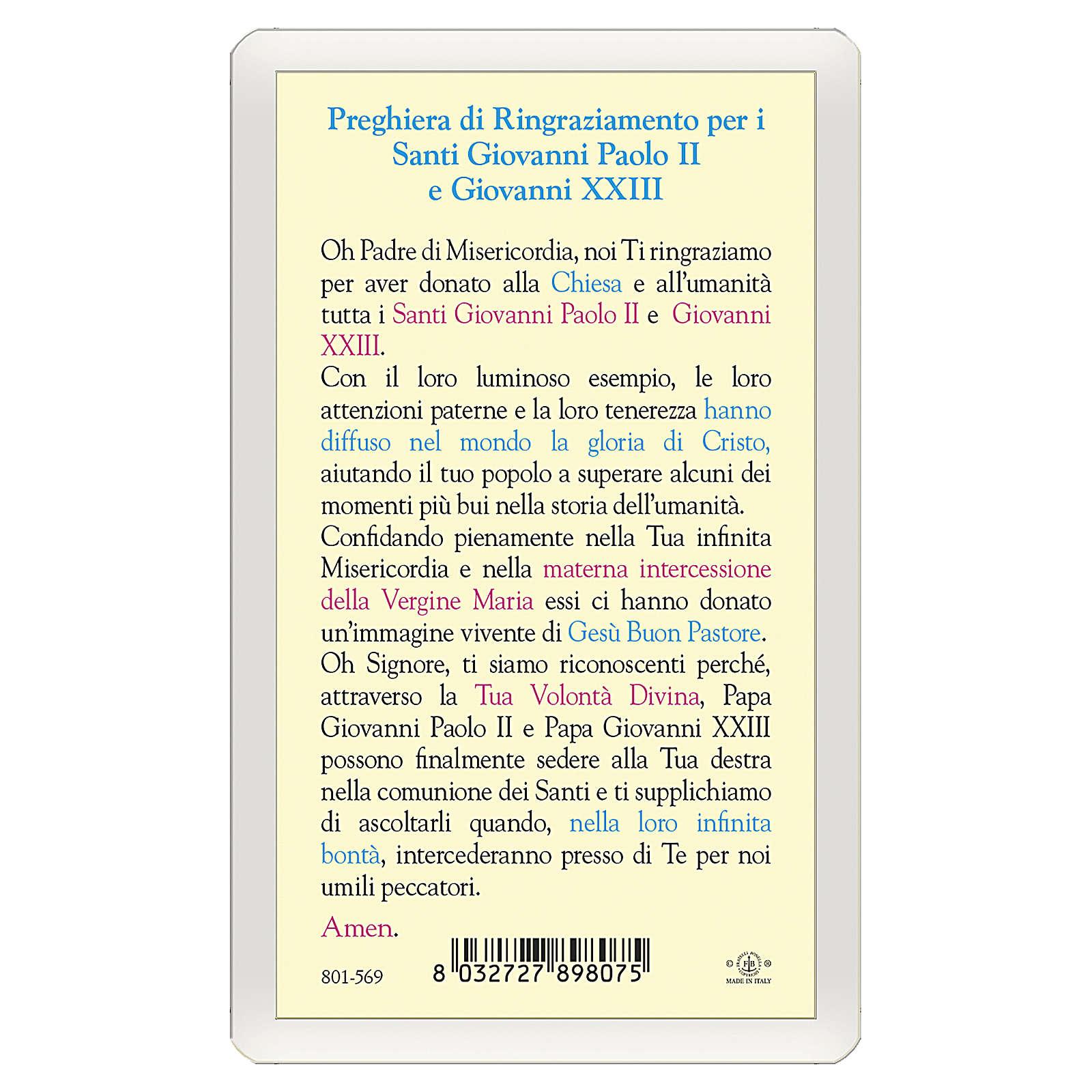 Estampa religiosa Oración Agradecimiento Papas Juan XXIII y Pablo II ITA 10x5 4