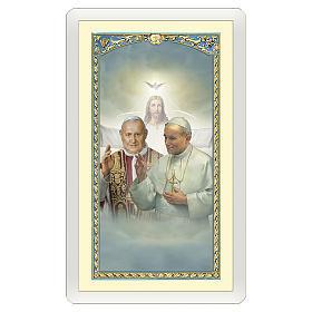 Estampa religiosa Oración Agradecimiento Papas Juan XXIII y Pablo II ITA 10x5 s1