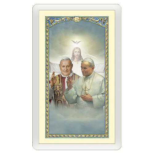 Estampa religiosa Oración Agradecimiento Papas Juan XXIII y Pablo II ITA 10x5 1