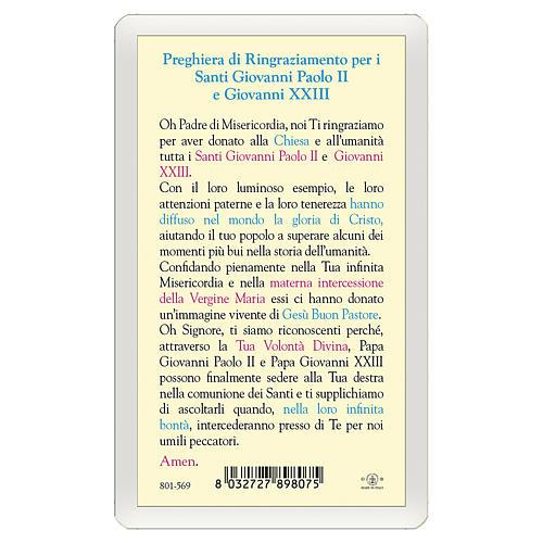 Estampa religiosa Oración Agradecimiento Papas Juan XXIII y Pablo II ITA 10x5 2