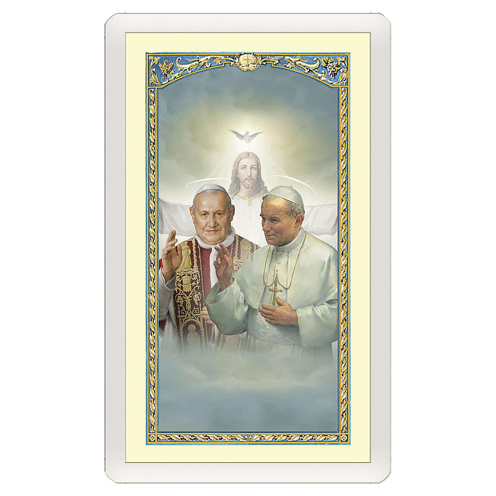 Image dévotion Prière Remerciement Pape Jean XXIII et Paul II ITA 10x5 cm 4