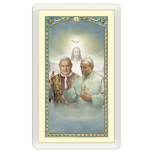 Image dévotion Prière Remerciement Pape Jean XXIII et Paul II ITA 10x5 cm 1