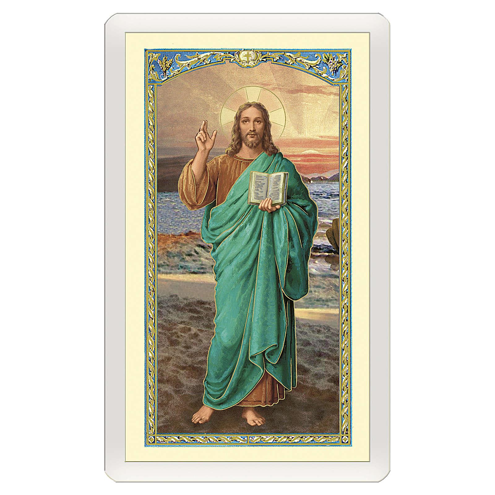 Santino Icona del Gesù Maestro Dieci Comandamenti ITA 10x5 4
