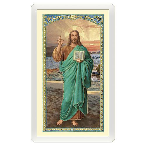 Santino Icona del Gesù Maestro Dieci Comandamenti ITA 10x5 1