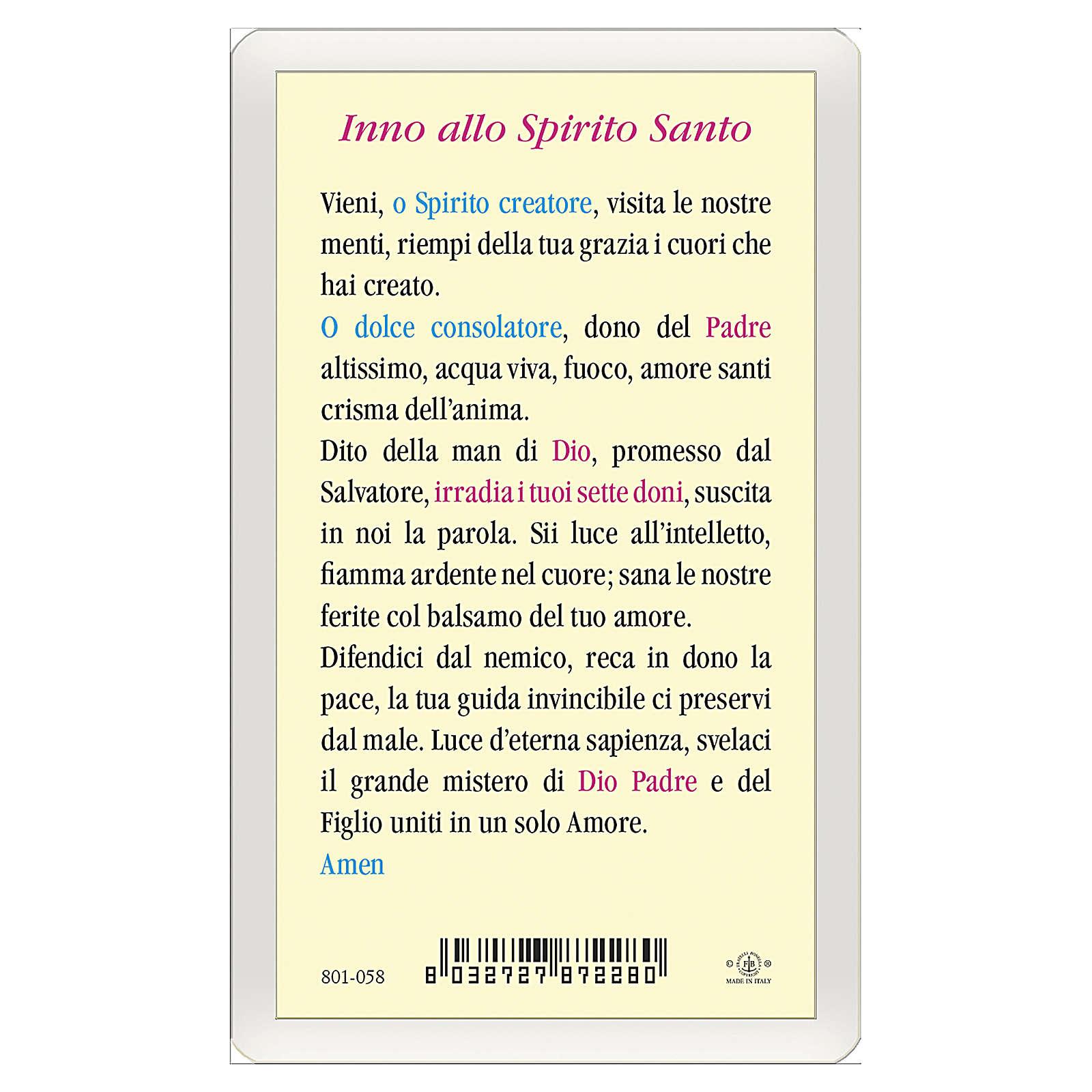 Santino Inno allo Spirito Santo ITA 10x5 4