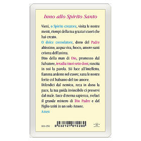Santino Inno allo Spirito Santo ITA 10x5 s2