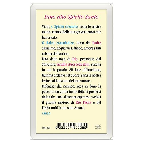 Santino Inno allo Spirito Santo ITA 10x5 2