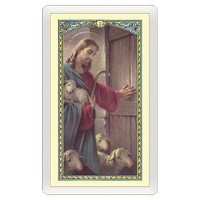 Santino Gesù Buon Pastore 23. Salmo ITA 10x5 s1