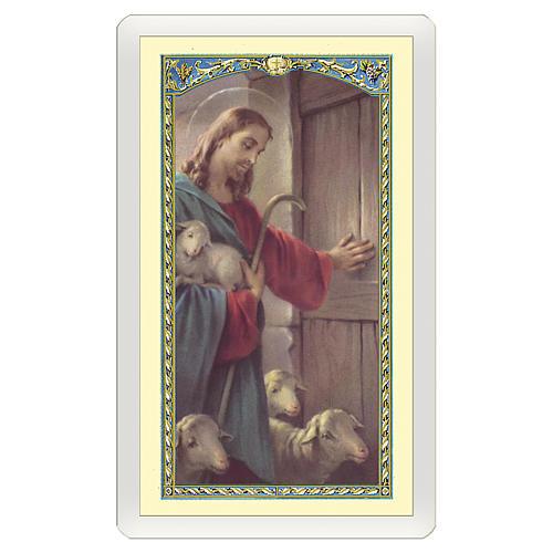 Santino Gesù Buon Pastore 23. Salmo ITA 10x5 1