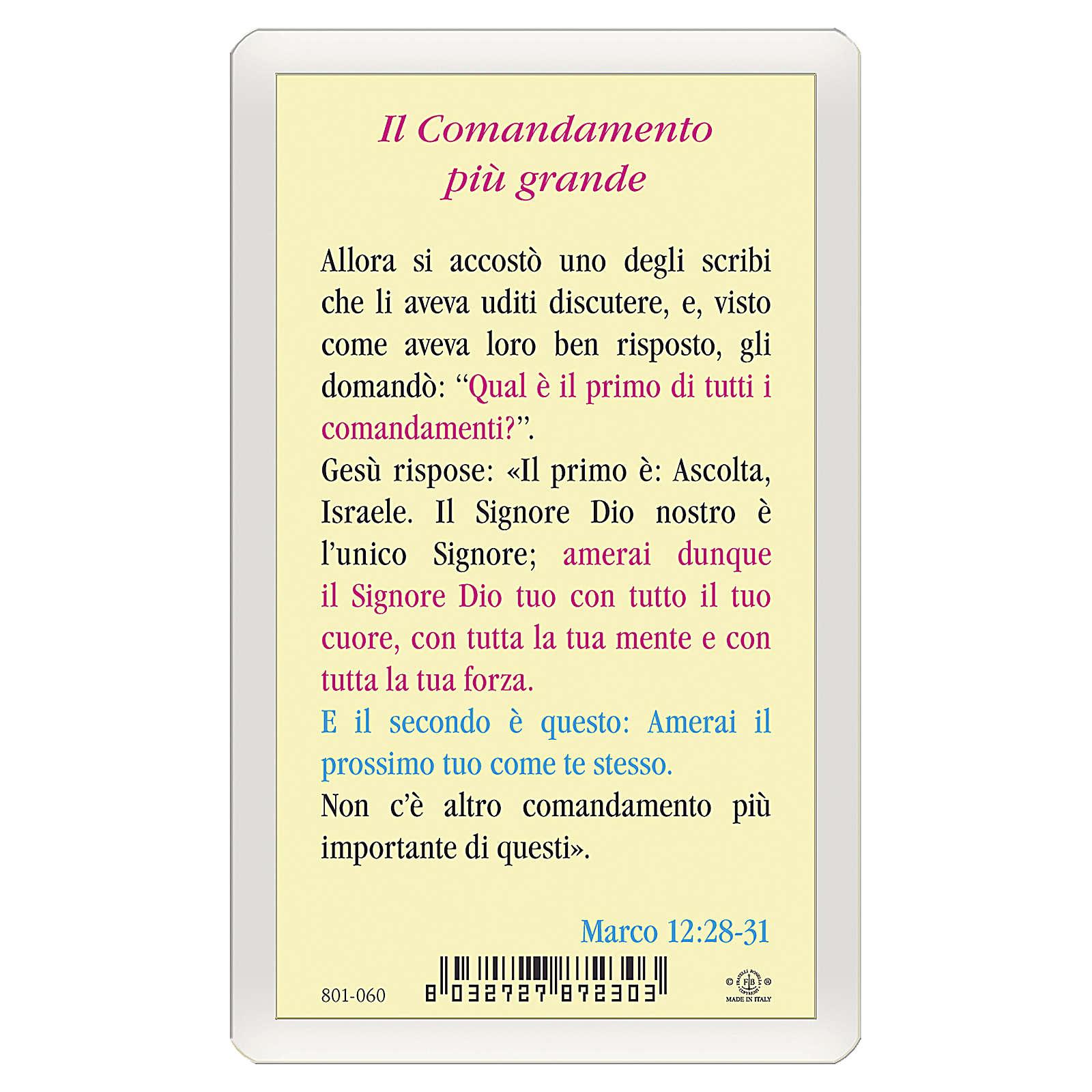 Santino Icona del Gesù Maestro Il Comandamento più Grande ITA 10x5 4