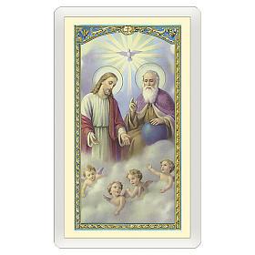 Santino Preghiera alla Santissima Trinità ITA 10x5 s1