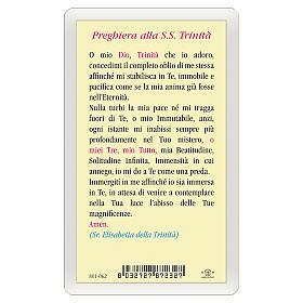 Santino Preghiera alla Santissima Trinità ITA 10x5 s2