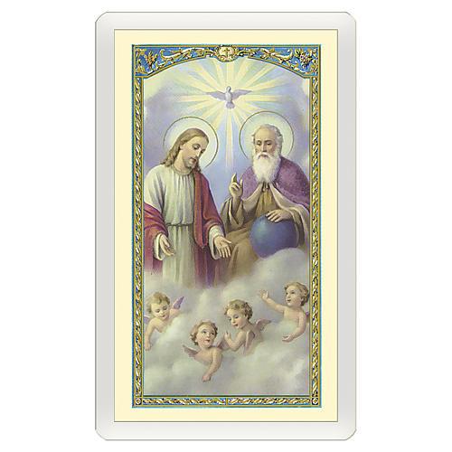 Santino Preghiera alla Santissima Trinità ITA 10x5 1