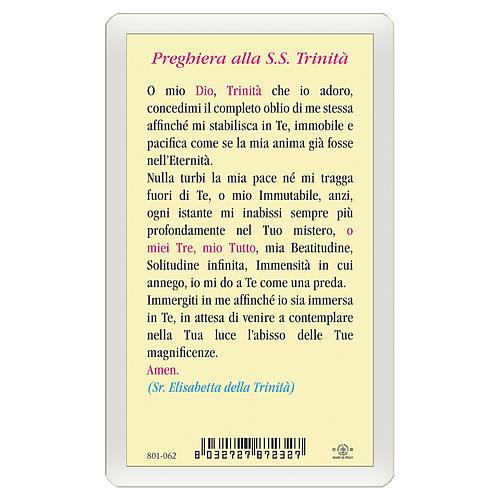 Santino Preghiera alla Santissima Trinità ITA 10x5 2
