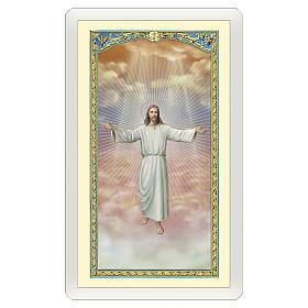 Santino Gesù che accoglie in cielo Le Beatitudini ITA 10x5 s1