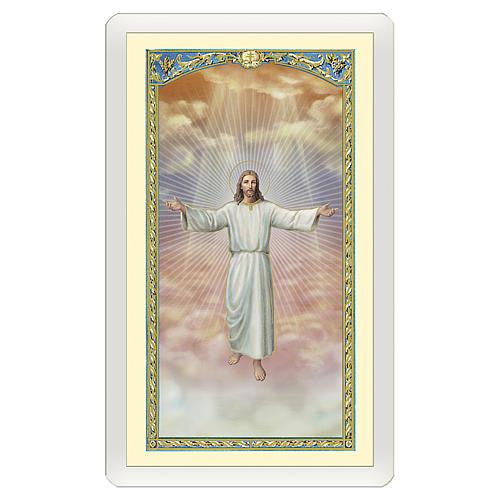 Santino Gesù che accoglie in cielo Le Beatitudini ITA 10x5 1