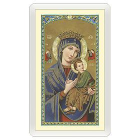 Santino Madonna del Perpetuo Soccorso Preghiera ITA 10x5 s1