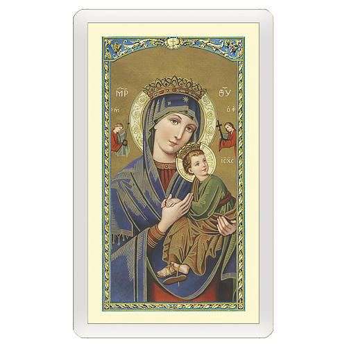 Santino Madonna del Perpetuo Soccorso Preghiera ITA 10x5 1