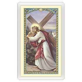 Santino Gesù che porta la Croce Nella Malattia ITA 10x5 s1