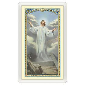 Image dévotion Jésus Ressuscité Ne pleure pas pour moi ITA 10x5 cm s1