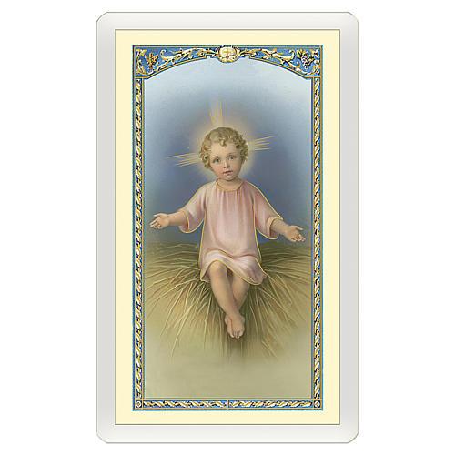 Santino Gesù Bambino nella mangiatoia asciuga ogni lacrima ITA 10x5 1