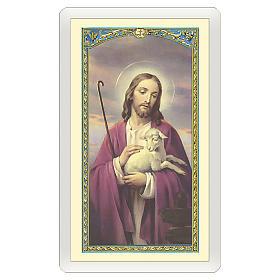 Santino Gesù che accarezza l'Agnello Dio di Tenerezza ITA 10x5 s1
