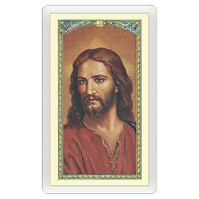 Image dévotion Visage de Jésus Prière de la personne âgée ITA 10x5 cm s1