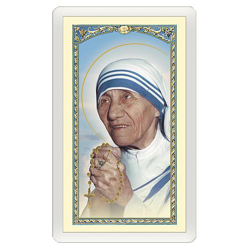 Santino Madre Teresa di Calcutta Vivi la Vita ITA 10x5 1