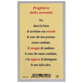 Santino Mani in preghiera di Durer Preghiera della Serenità ITA 10x5 s2
