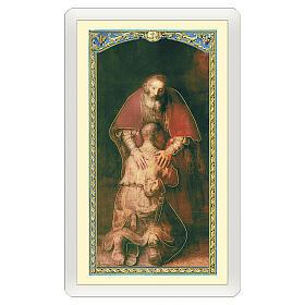 Estampa religiosa Hijo Pródigo Cantamos o Padre tu Amor ITA 10x5 s1