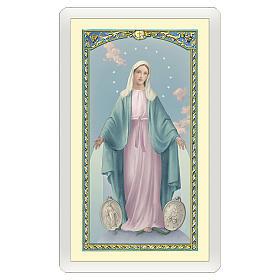 Santino Madonna Miracolosa Orazione Efficacissima ITA 10x5 s1