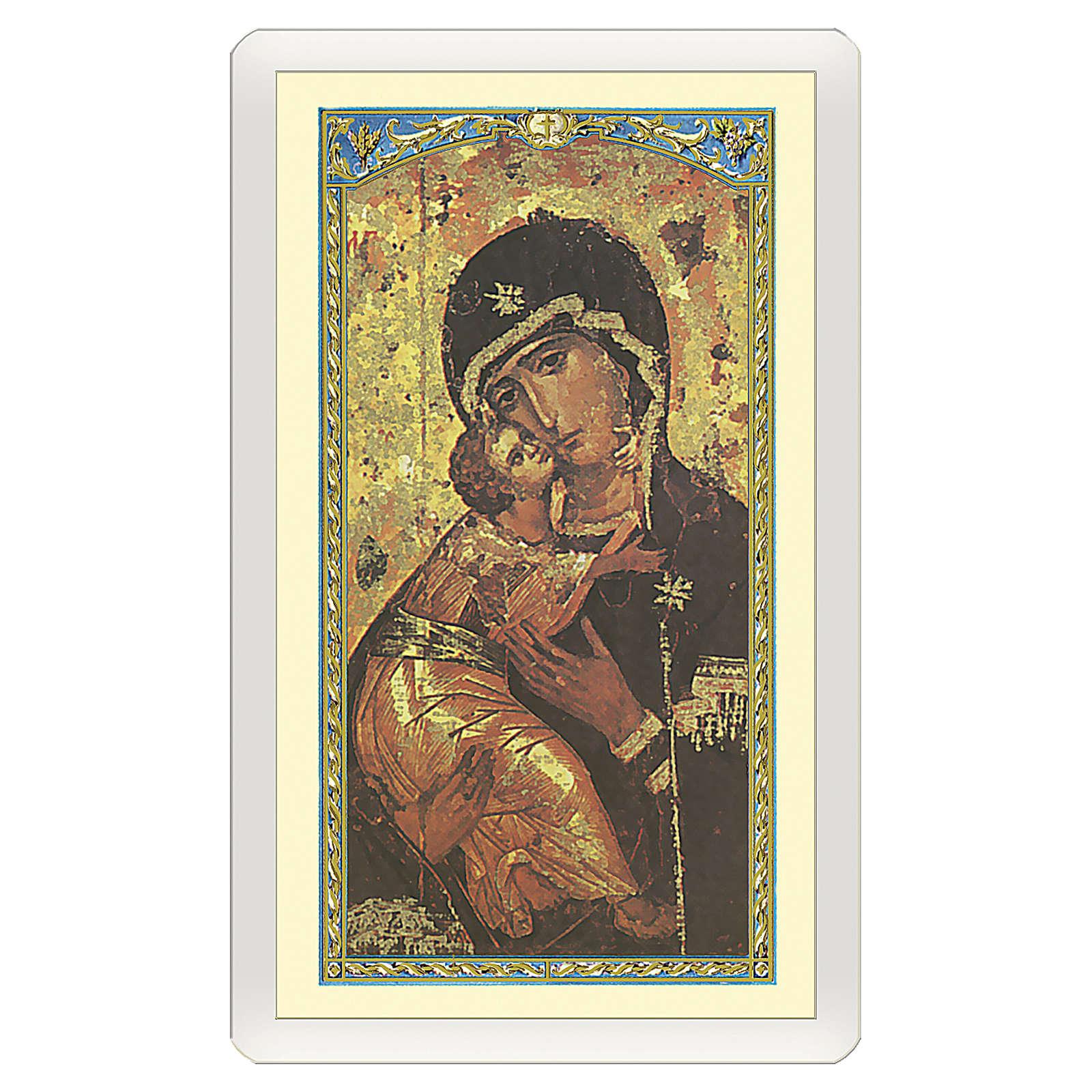 Estampa religiosaVirgen de la Ternura El Amor de Gibran ITA 10x5 4
