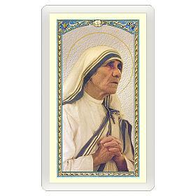 Santino Madre Teresa di Calcutta Dove v'è Amore ITA 10x5 s1