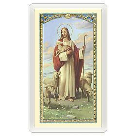 Santino Gesù Buon Pastore Oggi ho detto una Preghiera per Te ITA 10x5 s1