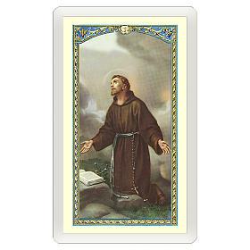 Santino San Francesco d'Assisi Dove v'è Amore ITA 10x5 s1