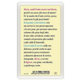 Santino Madonnina che prega Preghiera del Sorriso ITA 10x5 s2