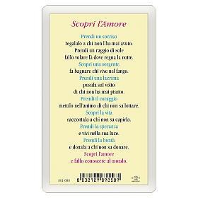 Santino Gesù Risorto Scopri l'Amore ITA 10x5 s2