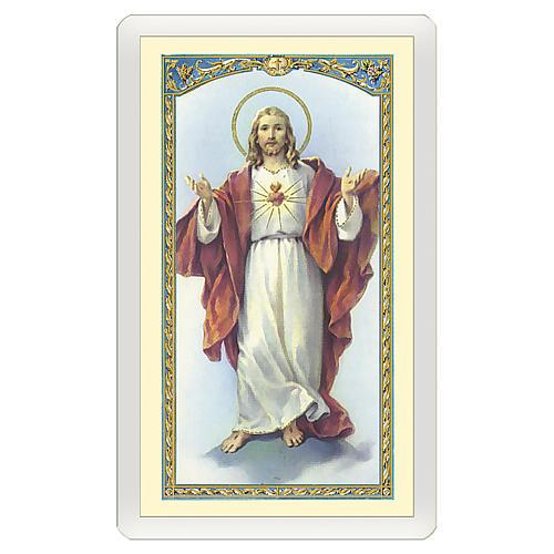 Santino Gesù Risorto Scopri l'Amore ITA 10x5 1